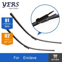 Wiper blades for Buick Enclave (2012 onwards), 24″+21″, pinch tab, bracketless, windscreen, Car accessory, freeshipping, HY-017