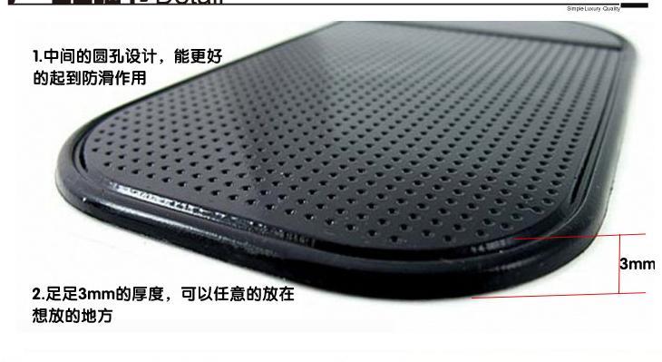 New fashion 100% Anti Slip Mat Non Slip Car Dashboard Sticky Pad Mat Free shipping(China (Mainland))