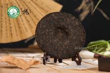 Dr Pu ertea Bulang Thick Rhyme Yunnan Pu erh Tea Cake 2013 300g Ripe