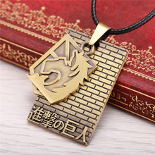 2015 new Anime Movie jewelry Attack on Titan series Alloy necklace Military police regiment  Anime jewelry pendant