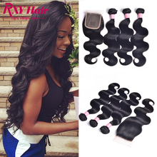 7A Grade Indian Virgin Hair with Closure Body Wave Human Hair With Closure 3 Bundles With Closure 4X4 Lace Closure With Bundles(China (Mainland))