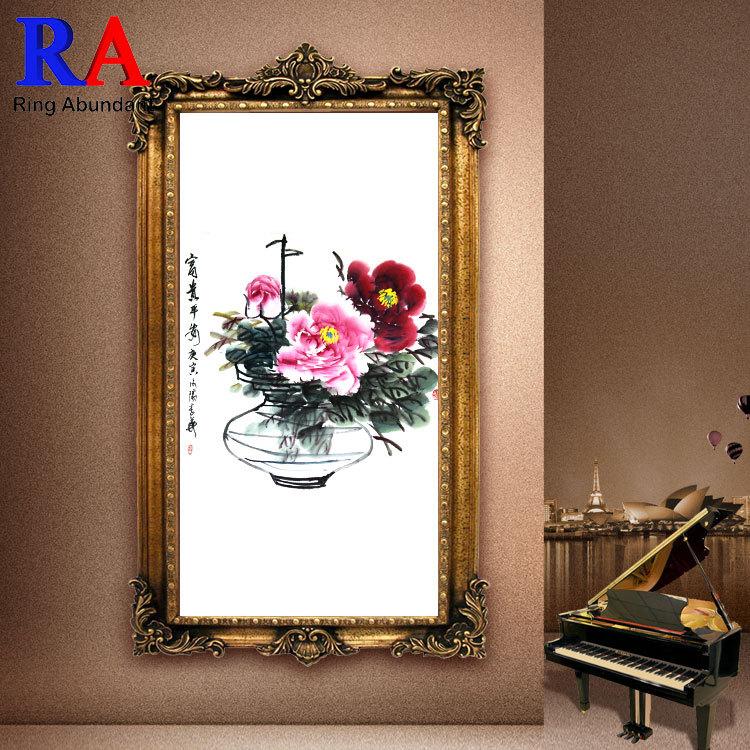 Картина RA  RA1334