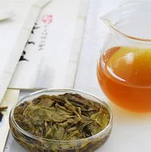 Mini Pu Er Chrysanthemum Raw Tea Weight Loss Products hinese Yunnan Ripe Puerh China Health Care