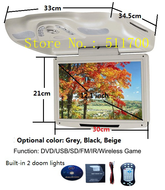 12.1 Inch Car Overhead DVD Player,Two Dome Lights Auto Roof Mount Flip Down Monitor,USB SD IR FM Wireless Game(China (Mainland))
