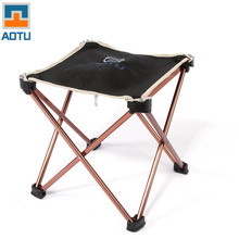 Outdoor Foldable Folding Fishing Picnic BBQ Garden Chair Tool Square Camping Stool 7075 Aluminium Alloy free shipping(China (Mainland))