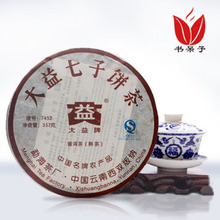 8 PU er tea cooked 702 7452 357g cakes cellaring Chinese yunnan puer weight loss products puerh pu erh - Toplife Co.,Ltd. store