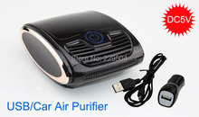 Plasma air purifier Oxygen DC5V,ionizer density 3 million,USB Fresh Freshener HEPA air cleaner pm2.5(China (Mainland))