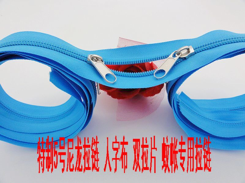 NEW 5# custom super extra length unfinished blue nylon zipper 5M/lot+2 sliders repair sewing diy Mosquito net double puller(China (Mainland))