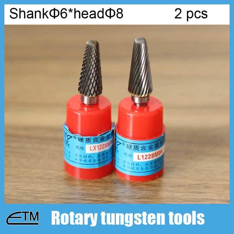 2pcs dremel Rotary tool cone shape tungsten steel twist drill bit for metal stone wood bone carving shank 6mm head 8mm DT081