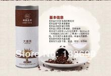 250g berley tea!Healthy drink!Coffee of the east!