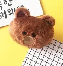 Korea Indah Kreatif Buatan Tangan Merasa Lucu Gajah/FROG/Lebah/Beruang/Kucing Kecil Hewan Bros Lencana Sweater dekorasi Mainan Mewah(China)