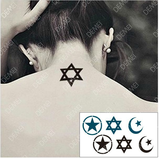Sex Products Temporary Tattoo Tatoo For Man And We...
