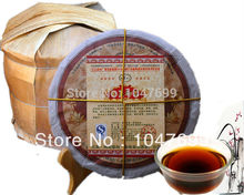 Free shipping Special price promotion of puer tea organic hongTea beauty tea, Chinese tea