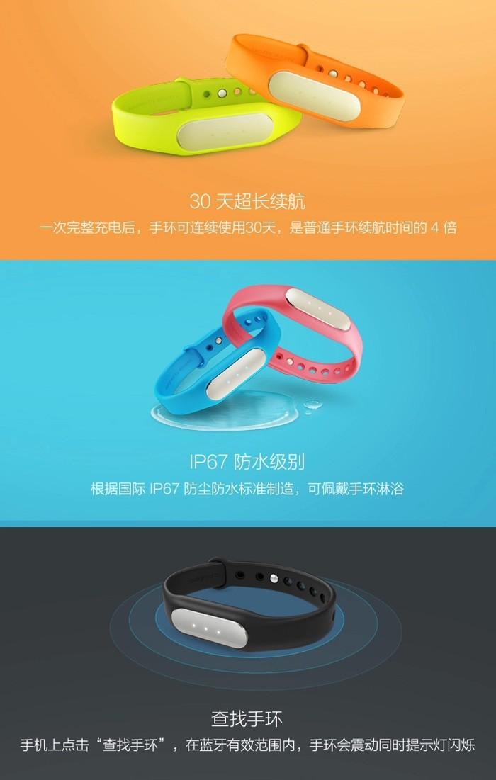 image for Hot Original Xiaomi Mi Band Bracelet MiBand Bluetooth IP67 Waterproof