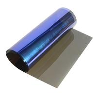 자동 태양 필름 스티커 50cm*3m 카멜레온 색조 스크래치 방지 막 스티커 자동차 사이드 창 스티커