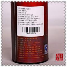 100g China Yunnan Old Puer Loose Tea Pu er Pu erh Pu erh Pu er Puerh