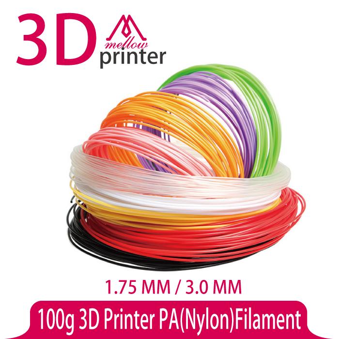 100g 3D Printer PA(Nylon) Filament 1.75 MM / 3.0 MM 100g ABS PLA PA PVA HIPS for MakerBot Flash Forge(China (Mainland))