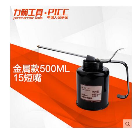 injector 15cm 500ml grease gun oil gun oil pump free shipping