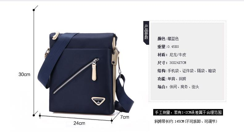 New Stylish Canvas Men's Bag Diagonal Handbag Men's European