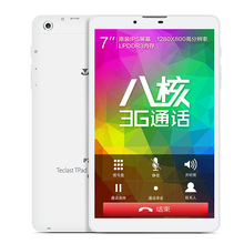 Teclast/ TELECT 3G P70 eight core 8GB 3G 7 inches WIFI Internet phone Tablet PC(China (Mainland))