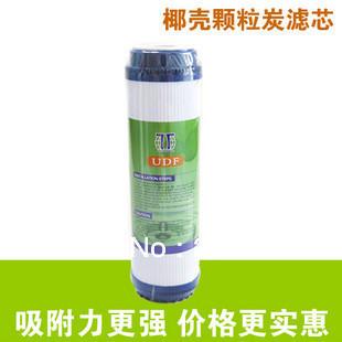 spedizione gratuita purificatore d'acqua filtro pollici granulare udf carbone attivo guscio di ...