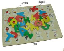 Alfabeto juguetes para bebés son que aprende el juguete educativo, se puede utilizar como alfabeto, aprendizaje y educación juguetes para niños
