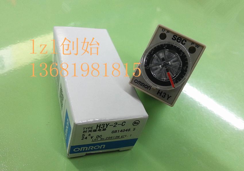 Genuine Omron OMRON time relay H3Y-2-C 1S / 5S / 10S / 30S / 60S DC24V<br><br>Aliexpress
