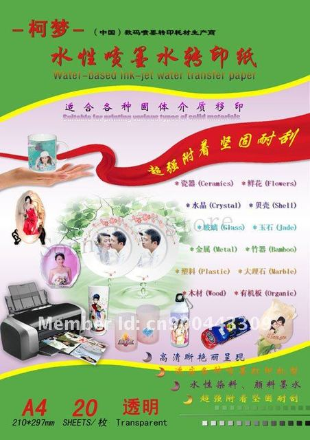 60 SHEETS Transparent + 40 SHEETS White A4 Size Water-based Ink-jet Water Transfer Paper,Decal Paper+FREE SHIPPING