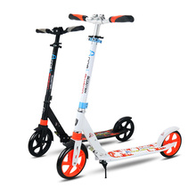 Buy Aluminum Alloy 2 Wheel Scooters Adults Kids Folding Portable Mini Bicycle Adult Kick Scooter Height Adjustable Scooter 200mm for $85.19 in AliExpress store