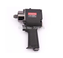 Top Quality 1/2 Inch Mini Pneumatic/Air Impact Wrench Air Wrench Tools