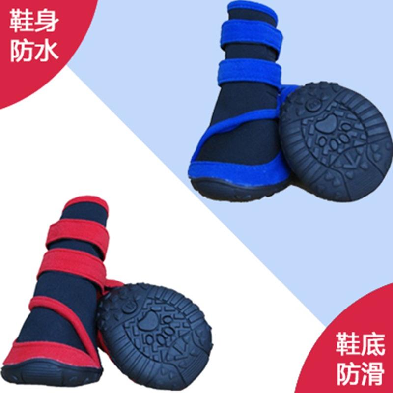 Waterproof Pet Rain Boots Protective Shoe Small Large Dog Booties 4 Size 4 Set(China (Mainland))