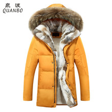 Men Women Lovers Clothes Coats Parkas 2016 New Winter Cashmere Wool Hooded Jacket Thickened Warm Fur Collar Men's Down Jacket(China (Mainland))