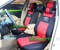 Logo+Universal Seat Cover For TOYOTA Corolla Camry Rav4 Auris Prius Yaris Avensis With Multi-Color Silk Meterial+Free Shipping