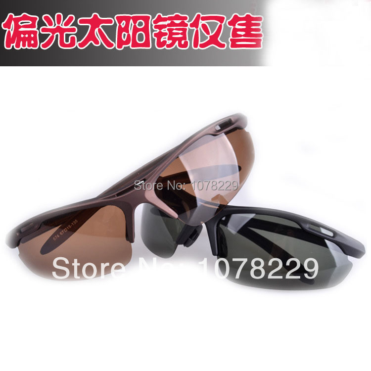 Polarized sunglasses men sun glasses fashion male sports sunglasses brand glasses men sunglasses oculos man goggles sports lens(China (Mainland))