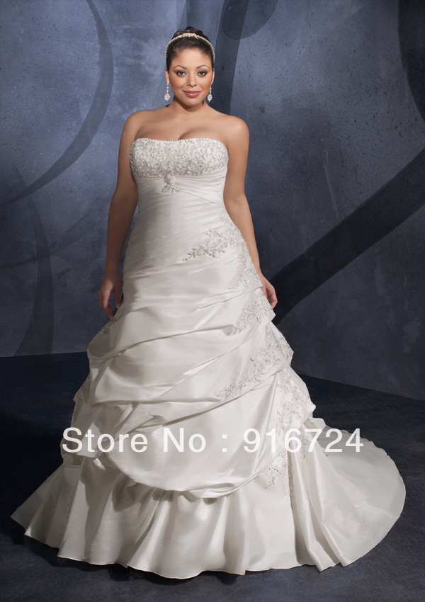 2015mori Hot Wedding Dress Bridal Dress Taffeta Xxl Large
