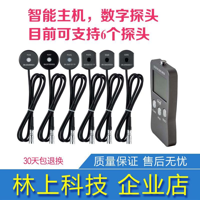 Ultraviolet irradiance meter ultraviolet illumination instrument multichannel UV illumination meter multi probe ultraviolet inte(China (Mainland))