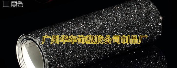 Наклейки из Китая