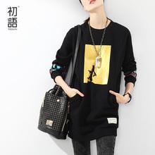 Toyouth Winter&Autumn 2015  Fashion Women Long Sleeve Hoodies Women O-neck Pullovers Warm sport Hoodies(China (Mainland))