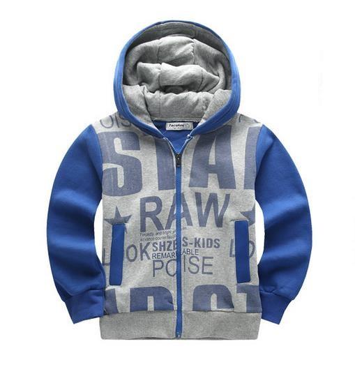 купить Куртка для мальчиков SHTS 2015 /7/16 10067 недорого