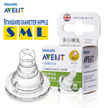 Avent Silicone Nipple Avent Soother Nipple Key Avent Baby Feeding Bottles S/M/L Standard Pacifier + Shaped Hole 0M + 3M + 6M +(China (Mainland))