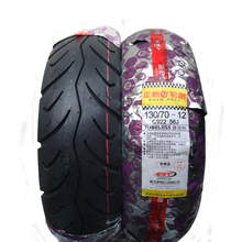1pcs Motorcycle tires 130/70-12 /Vacuum tire130/70-12/ Motorcycle Scooter Moped tyre(China (Mainland))