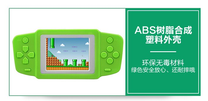 Original Subor S100 Pocket Handheld game console Children Puzzle Game Player Colorful Screen Built-in Free 268 Classical Games