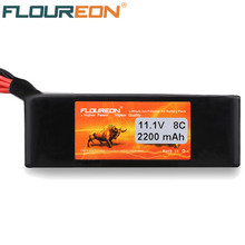 Floureon 11.1V 2200mAh 3S 8C Lipo RC Helicopter Battery JST-XH for Mini RC Control Toys' Batteries Pack Rechargeable Lipo(China (Mainland))