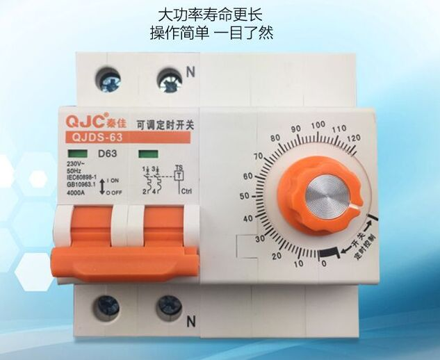 63A High power timer Mechanical power off time switch time controller Intelligent automatic power saving time pump(China (Mainland))