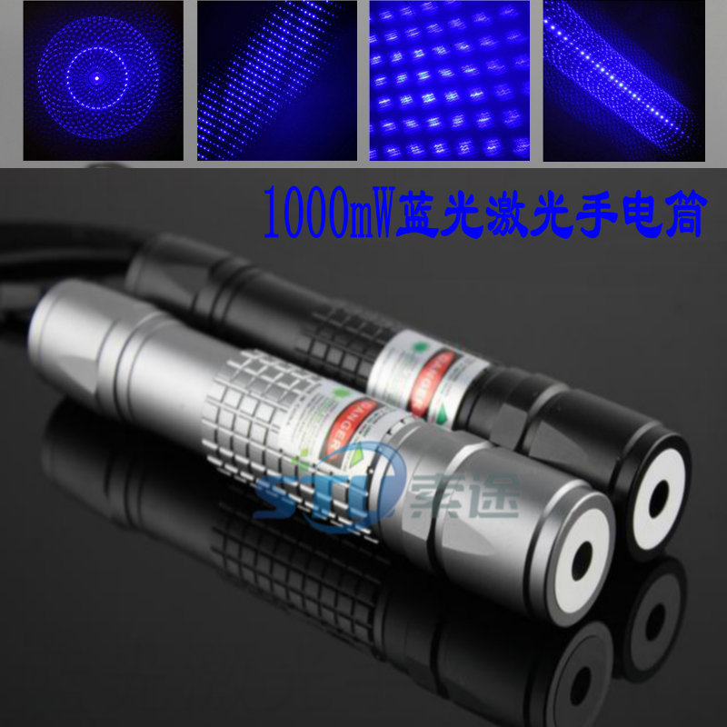 Aliexpress-Blue light laser flashlight laser pen ignition laser pen blue light laser pointer mantianxing(China (Mainland))