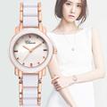 CHENXI Luxury Fashion Women Watches Quartz Watch Relojes mujer 2017 Ladies Ceramic steel Strap Female Dress