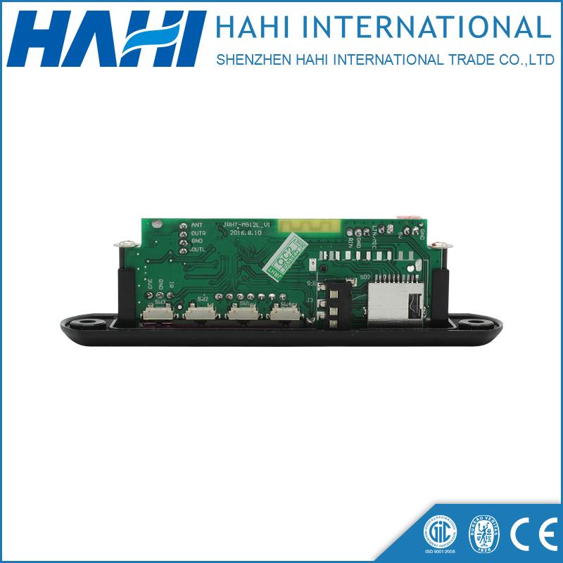 M512L-HAHI (6)