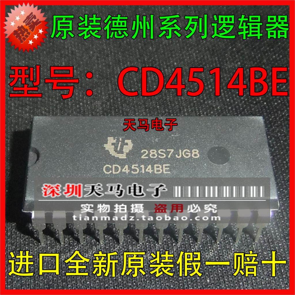 Free shipping 20pcs/lot CD4514BE series line logic unit new original(China (Mainland))