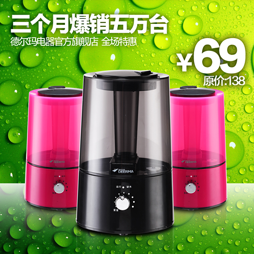 Humidifier air humidifier delmar f302 mute household small appliances(China (Mainland))