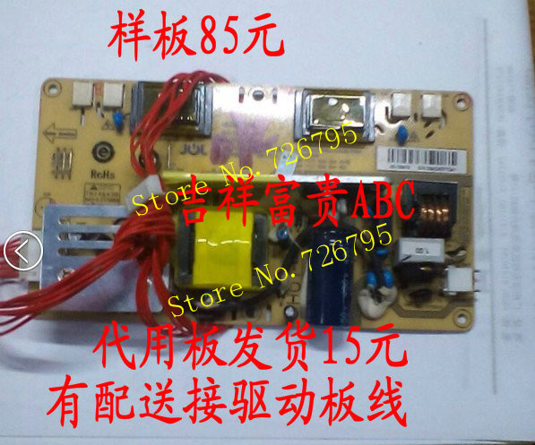Free Shipping: Haier JSI-220409-050 JSI-190419-050 power board to buy 3 National bags Used(China (Mainland))